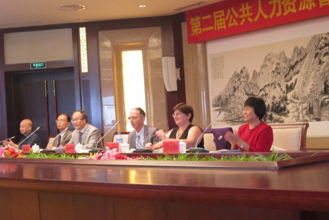Zhjiang University Conference Keynote Speakers