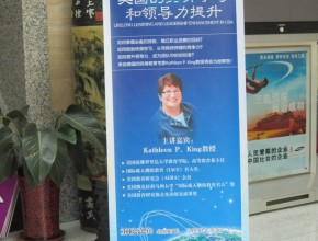kpk-poster-china